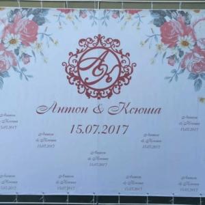 Свадьба_ (33)