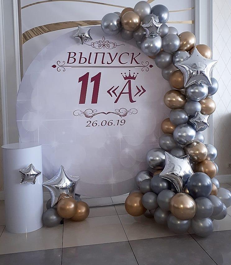 a.r.dom_podarkov-image-02-02-2021