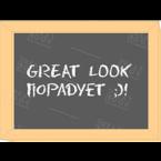Меловая-доска_светлое-дерево_свд_мин